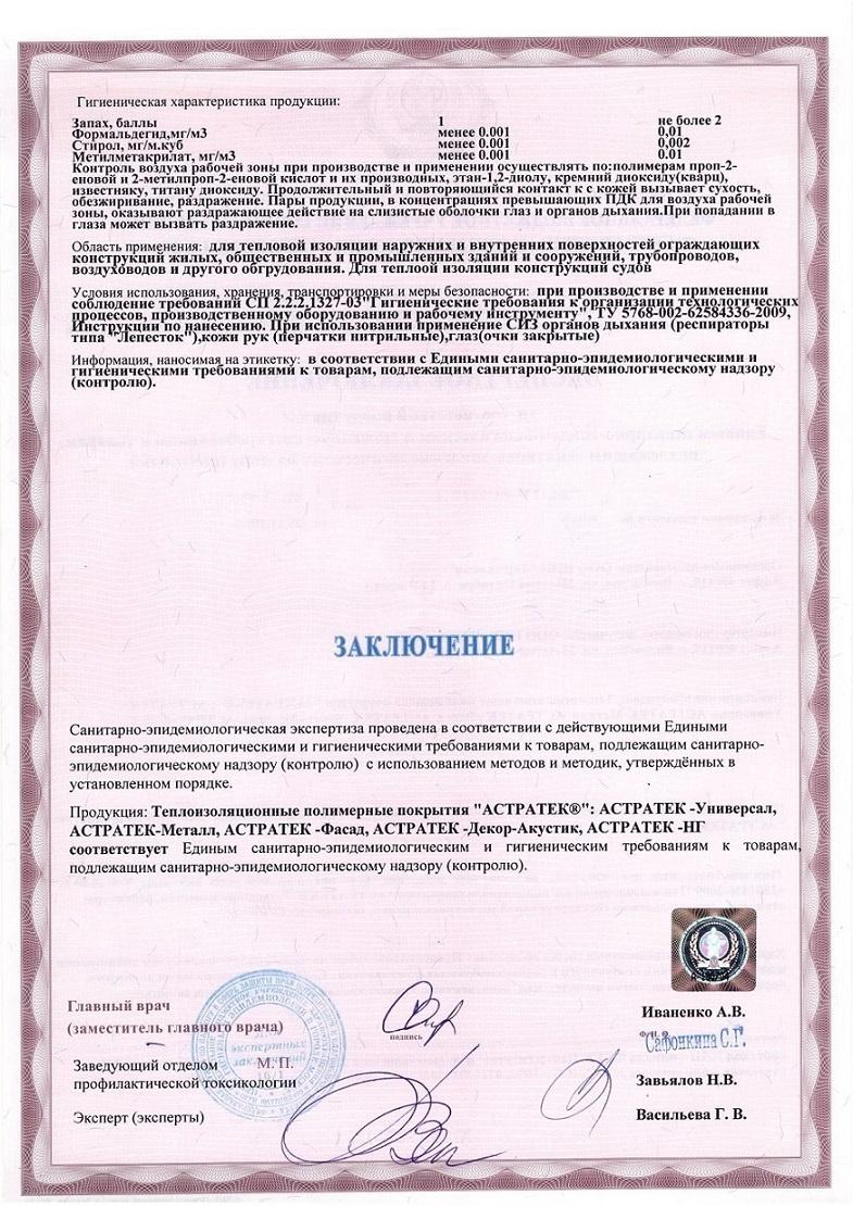 Сертификаты исо в санкт-петербурге росжилкоммунсертификация бланк сертификата соответствия гост-р в doc